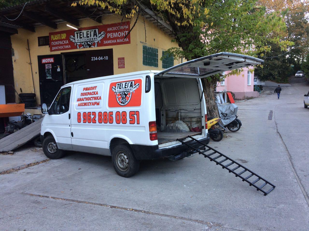 мотоэвакуатор сочи, ремонт мотоциклов, капитальный ремонт двигателя сочи, ремонт мотоциклов сочи, техническое обслуживание