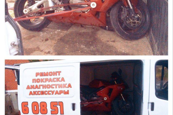 Эвакуация мотоцикла в Сочи на мотоэвакуаторе